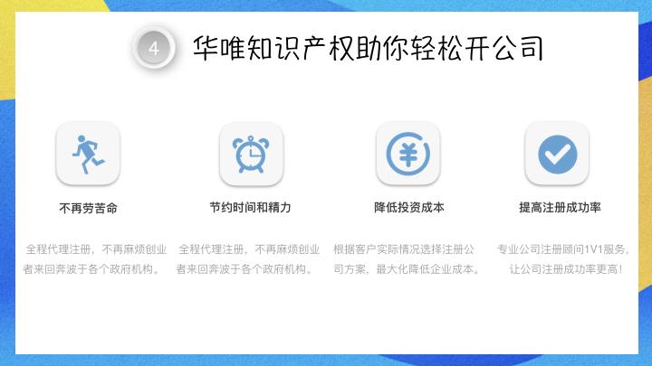 香港有限公司注册.005.jpeg